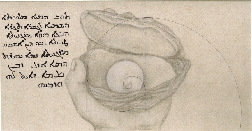 [Image: Peshitta-Matthew-15-pearl.jpg]