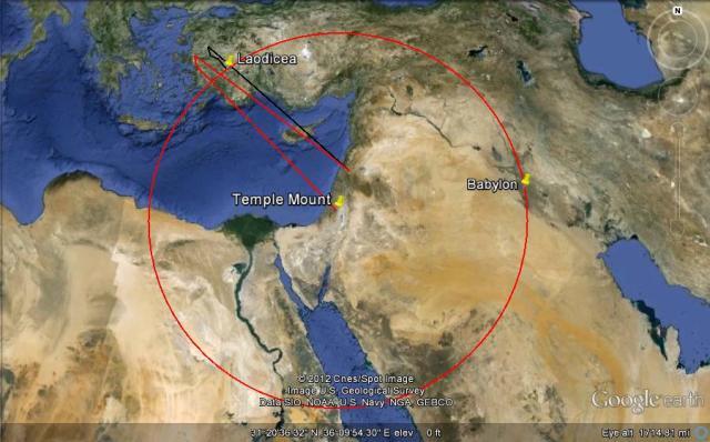 [Image: Moriah-Laodicea-Babylon.jpg]